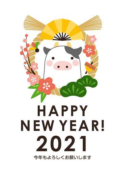 2021年 明けましておめでとうございます 画像